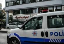 260417 turkey police 0 - وزيرة التجارة التركية تعلن بدء مساعدات 1000 ليرة لهذه الفئات المحددوة من الأشخاص