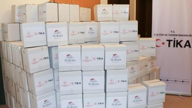 صورة شاهد بالصور جمعية تيكا التركية تنظم مأدبة إفطار لأكثر من 250 طفا يتـ.ـيم