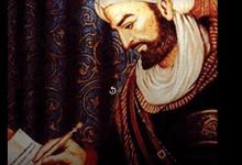 صورة شاهد عندما حكم المسلمين الاندلس ..ابن خاتمة الاندلسي قاهر الطاعون وصاحب أول كتاب للأوبئة