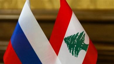 صورة مدير الأمـ.ـن العام اللبناني يكشف عن تنـ.ـسيق لبنان مع روسيا بخصـ.ـوص سوريا