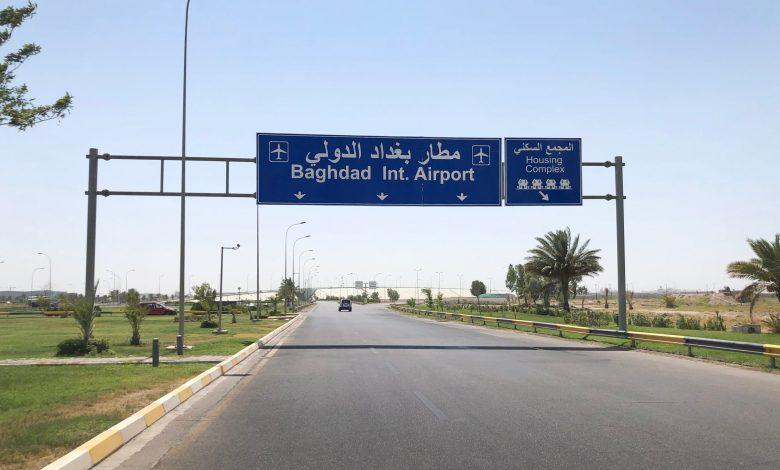 بغداد scaled - مطار بغداد الدولي يتعـ.ـرّض لـهجـ.ـمات بـ 3 طائرات مسـيّـ.ـرة.. إليكم التفاصيل
