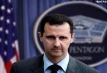 صورة مطالب رسمية من شخصيات معروفة للإدارة الأمريكية حول نظام الأسد وهذا ما سيحدث