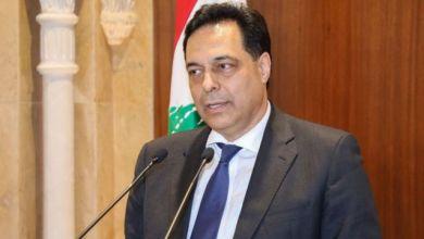 صورة حسان دياب يتحدث عن الخـ.ـطر الكبير الذي يهـ.ـدد لبنان وينـ.ـاشد العالم داعـ.ـيًا لأمـ.ـر عاجل
