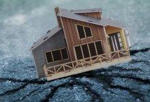 صورة تعرف على أنواع الزلازل وتصنيفاتها