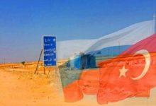 """صورة مواجـ.ـهات عسكرية أم صفقة روسية تركية في إدلب وما هي أهمية مدينة """"تل رفعت"""" بالنسبة لتركيا؟ المصادر تجيب"""