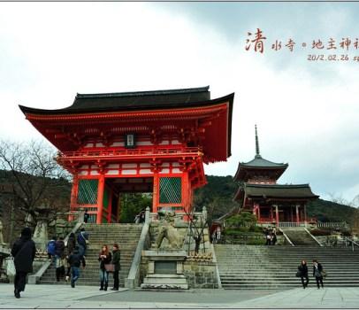 【京都 推薦必遊景點】 清水寺、地主神社 | 賞櫻、賞楓、夜間參拜更是不能錯過 (2020夜間參拜時間發佈)