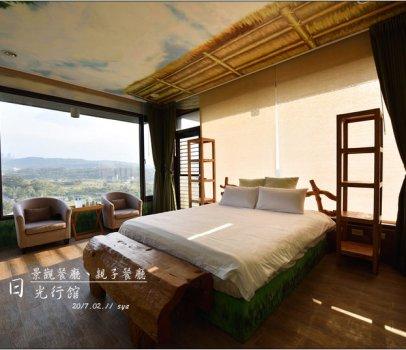 【台北 淡水】 日光行館 景觀親子餐廳  | 下午茶/排餐/包棟住宿的好選擇