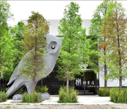 【台中 親子】 樂樂書屋 | 落羽松林後的貓頭鷹、適合親子共讀的溫馨閱讀空間