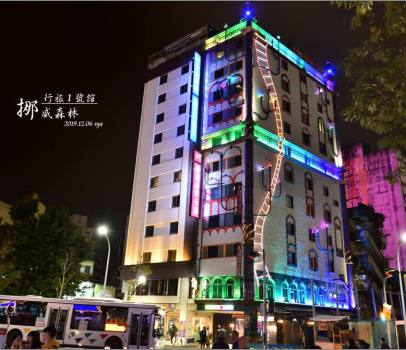 【台中親子飯店】挪威森林行旅1號館 | 台中火車站旁就有兩層樓高的旋轉溜滑梯兒童遊戲室