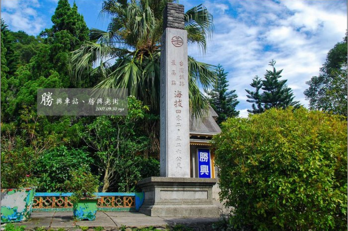 【苗栗 景點】勝興車站 | 順遊勝興老街、搭舊山線鐵道自行車