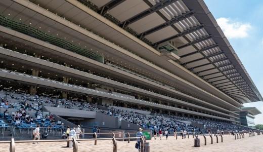 東京競馬場がイベントやグルメが豊富で子供から大人までも楽しめる施設だった件