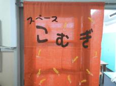 komugi-album1b