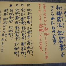 komugi-album3b