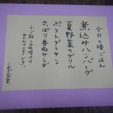 komugi-album4b