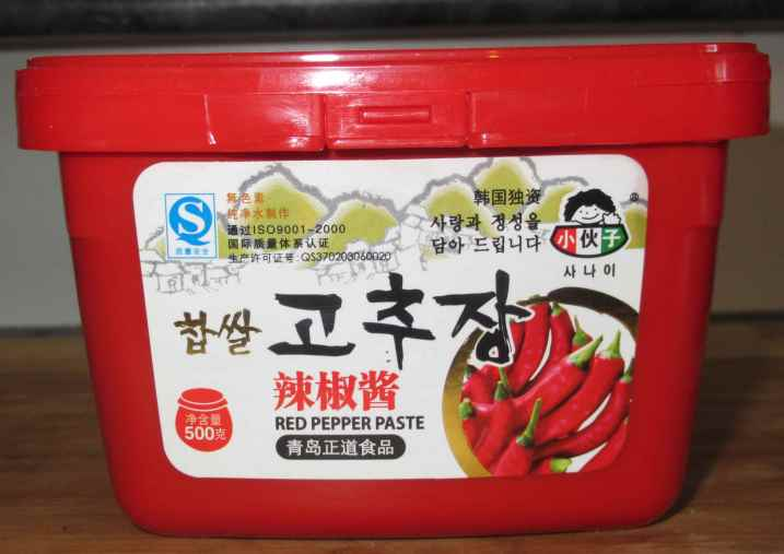 A Container of Gochujang