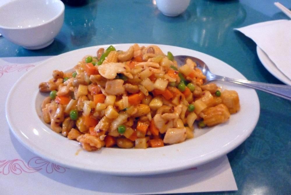 Kung Pao Chicken at the Jadeland Restaurant in Ottawa