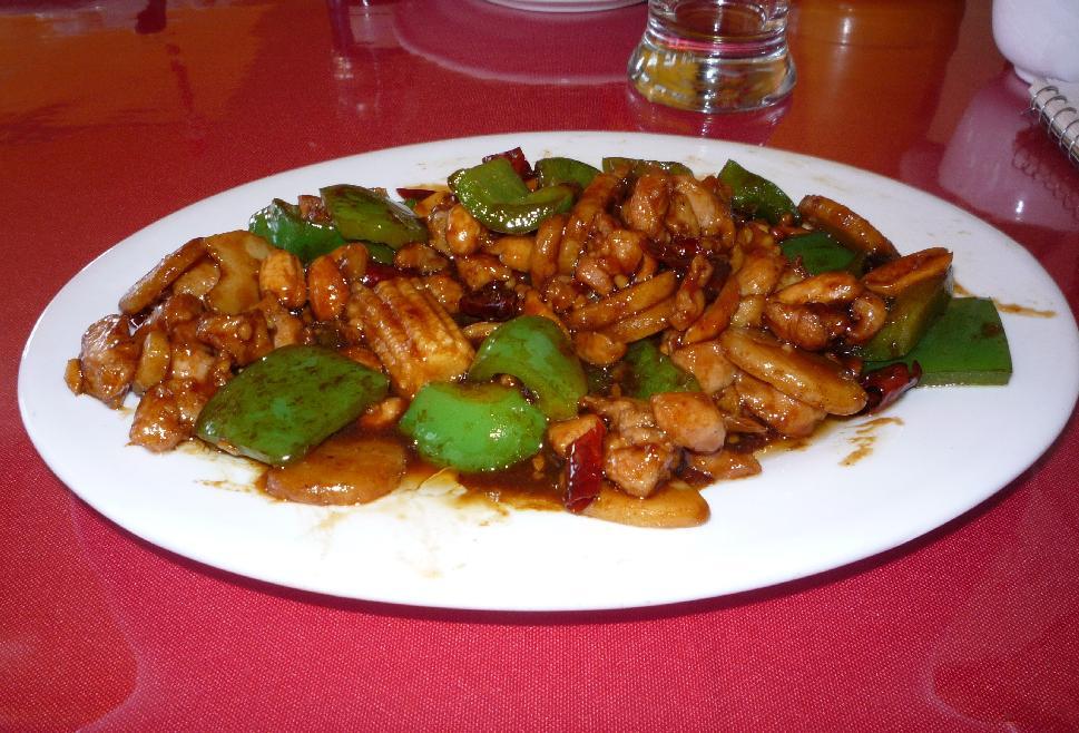 Kung Pao Chicken at May's Garden