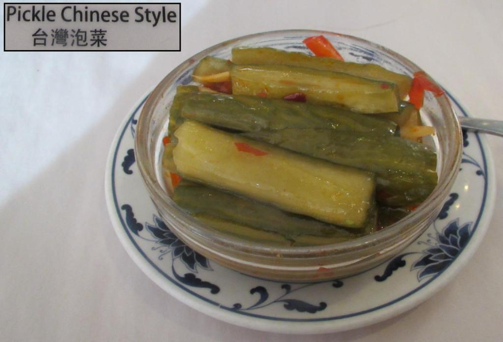Taiwan Pickle at the Palais Imperial in Ottawa