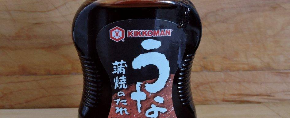 A bottle of Kikkoman™ Japanese Eel Sauce
