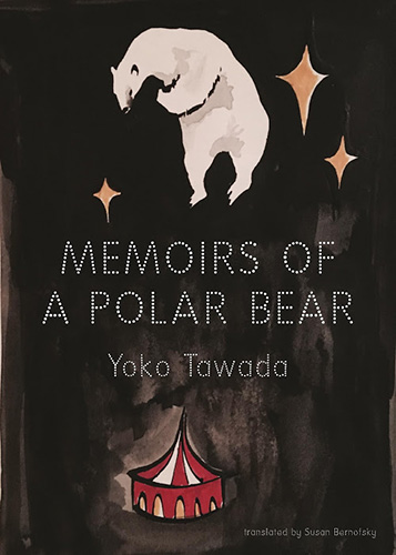 Memoirs of a Polar Bear by Yoko Tawada book cover