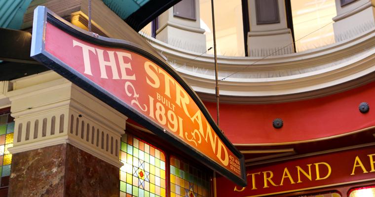 シドニー最古のショッピングアーケード STRAND ARCADE(ストランド・アーケード) | CBD