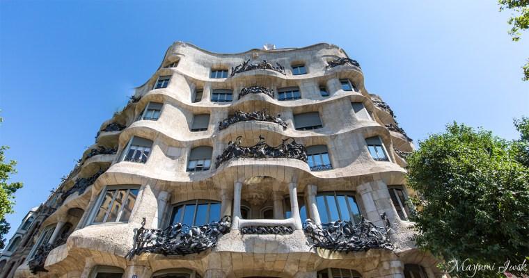 ガウディの世界遺産の集合住宅「Casa Milà(カサミラ)」| BARCELONA