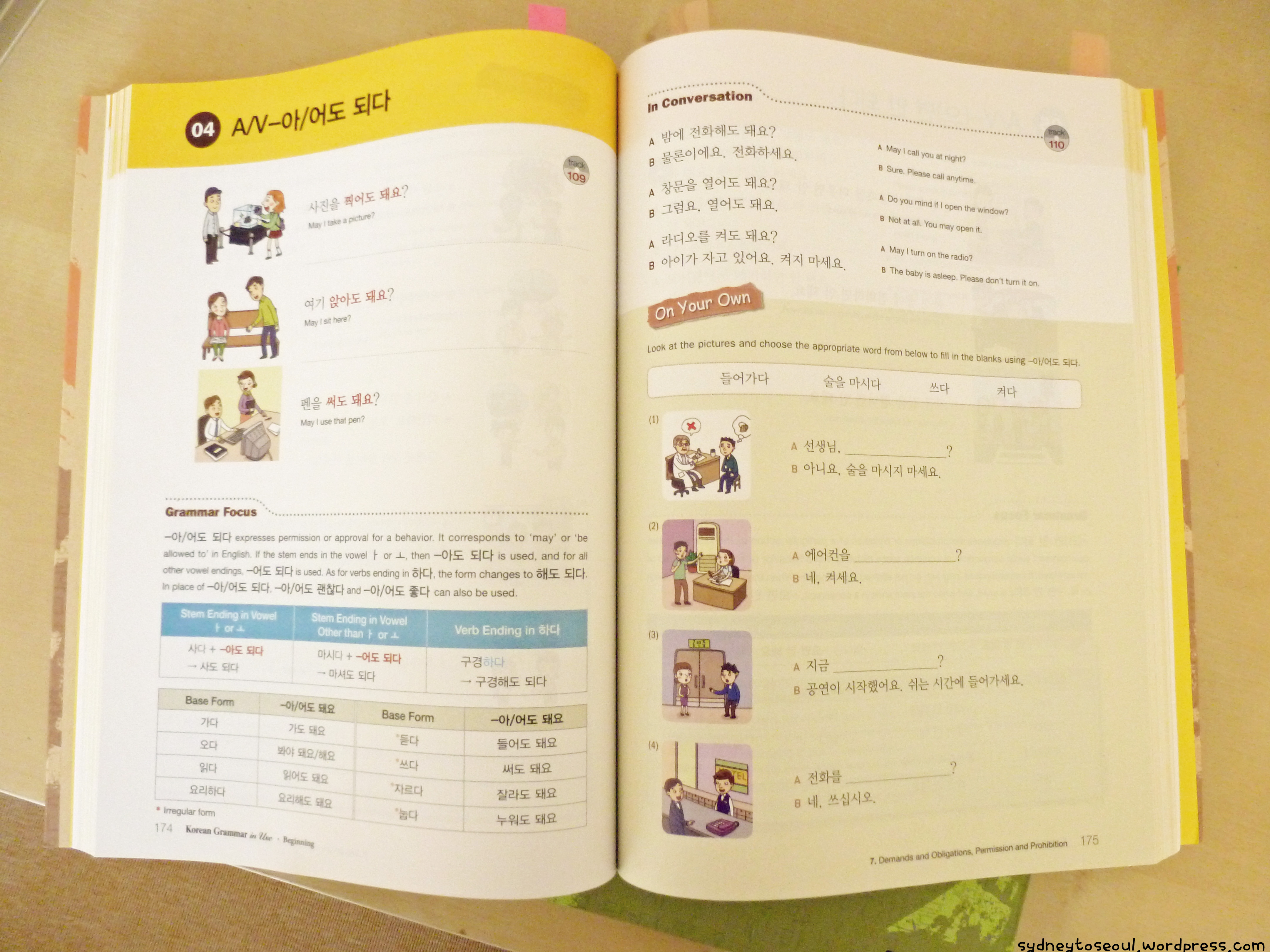 Korean Resource Review Korean Grammar In Use Sydneytoseoul