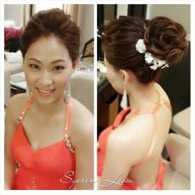 Elegant Dinner Hair Style