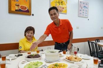 [澎湖。美食]在地人推薦澎湖海鮮餐廳必吃-來福小吃部