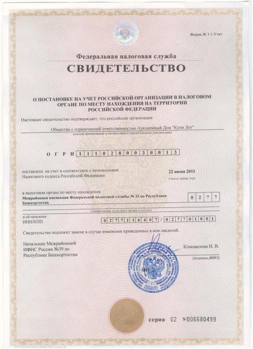 атб банк официальный сайт иркутск кредит наличными