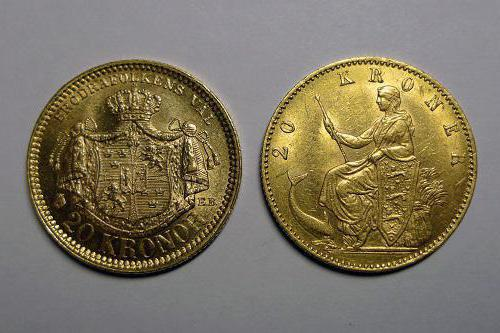 Švedijos kronų: valiuta. valiuta Švedija