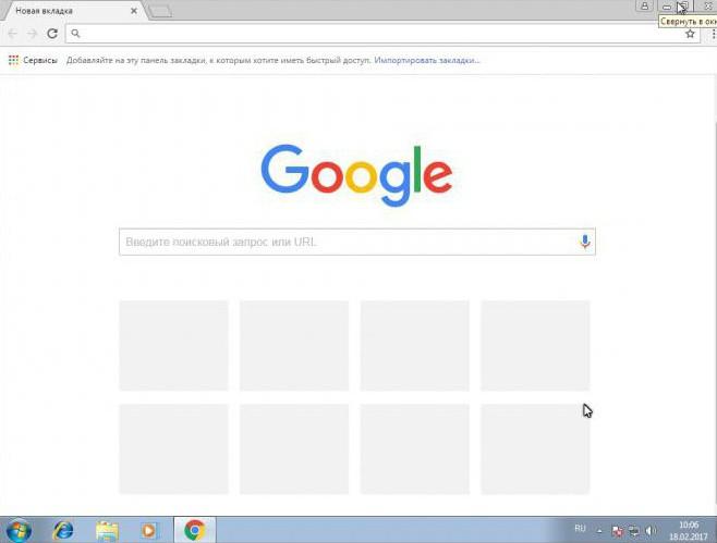 d19a4aaa8 Slik åpner du innstillinger i Google Chrome. Mobil versjon av ...