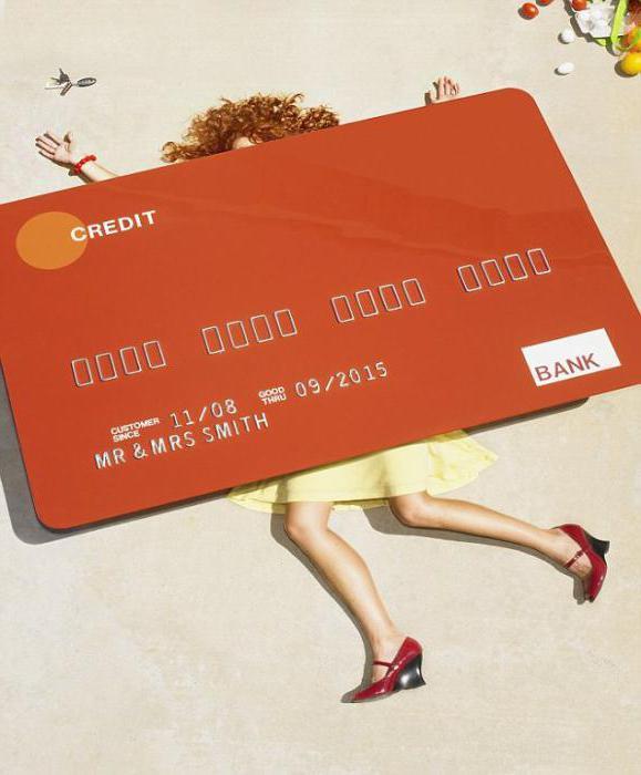 Два кредита в одном банке