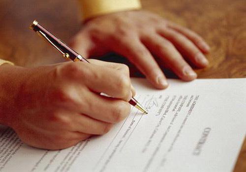 Как правильно составляется протокол об административном правонарушении? Если протокол составлен с нарушением процессуальных норм.
