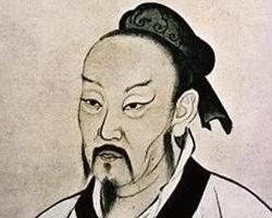 Центральное место в учении конфуция занимает концепция