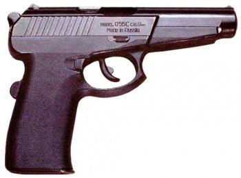 A fegyvert gyors magokkal