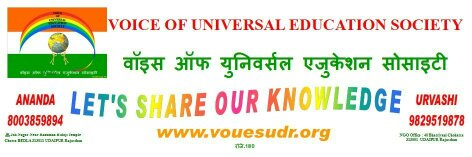 VOICE OF UNIVERSAL EDUCATION SOCIETY