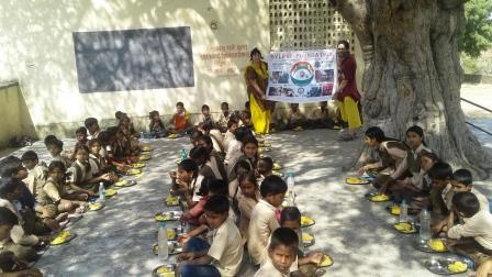 KARALO KA GURA Distribution of fruits