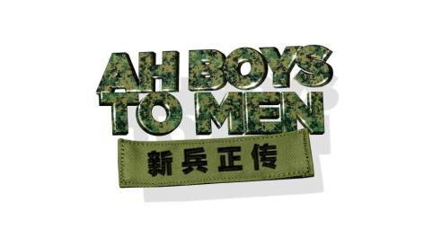ah20boys20to20men