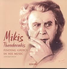 Un jour en mai | Yannis Ritsos par Mikis Thedorakis