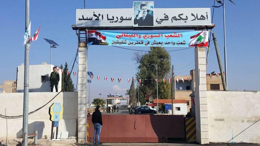 نظام الأسد يحدد الفئة المعفاة من تصريف 100 دولار عند دخول سوريا