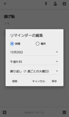 Screenshot_2016-12-18-12-24-00.png