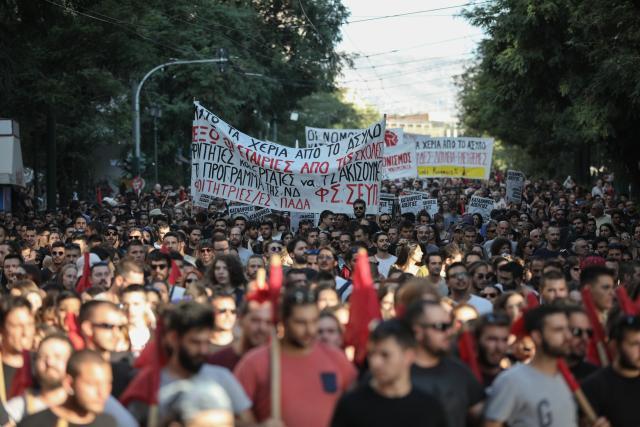 Στο δρόμο θα σπάσει η απαγόρευση των διαδηλώσεων