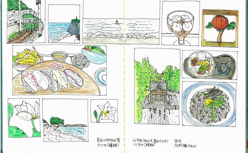 モレスキン絵日記。さよなら夏の風