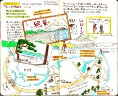 モレスキン絵日記:静岡旅行編 その1 三保松原