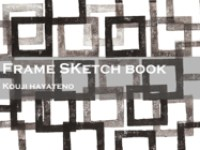 ONE FRAME DRAWING JOURNAL