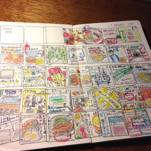 モレスキンマンスリー絵日記(ヴォランに自作バージョン)色付き