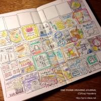 モレスキンのヴォランに作っている自作手帳。そこにマンスリー絵日記を描いています。1日1コマ、ひとこま絵日記はとても楽々で、1ヶ月描き終えると自分の日常もドラマティックに思えてきますよ〜!描き方を説明したZINE作りましたので、文末でご確認ください。