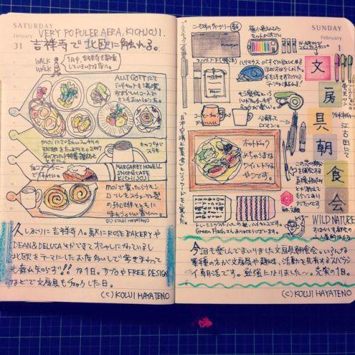 2015年1月31日〜2月1日のモレスキン絵日記。でかけることで、いろいろ発見があるのがありがたい。