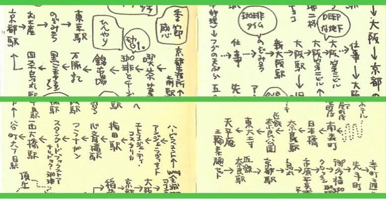 sugoroku-image